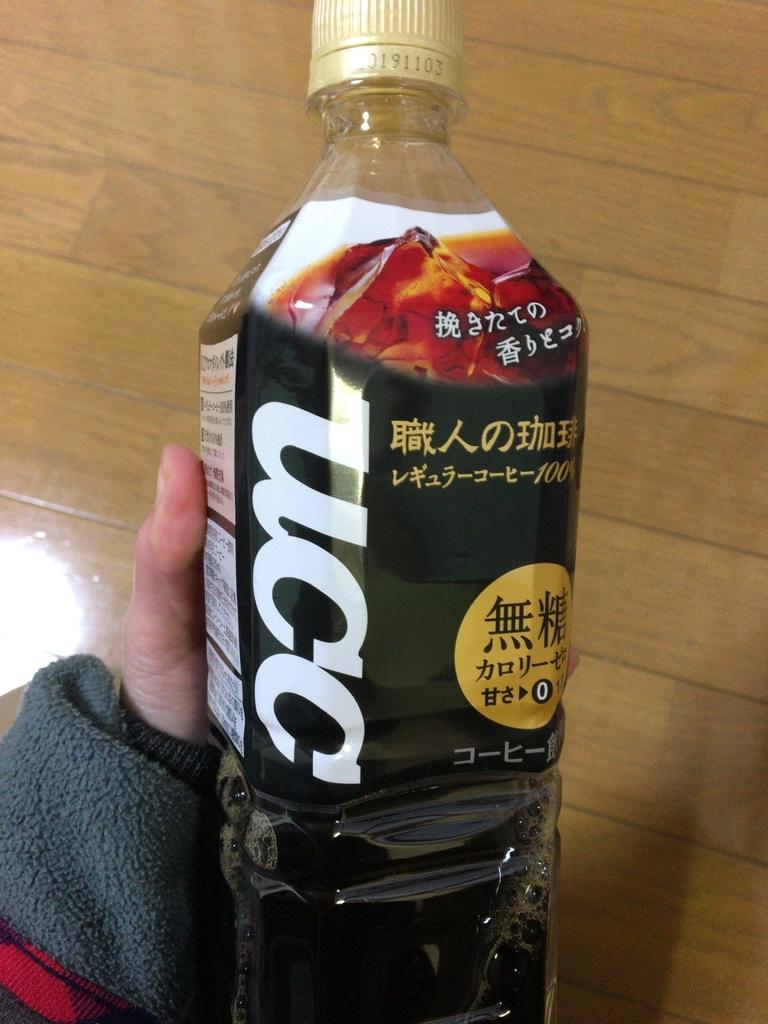 f:id:noharanohara:20190118034905j:plain