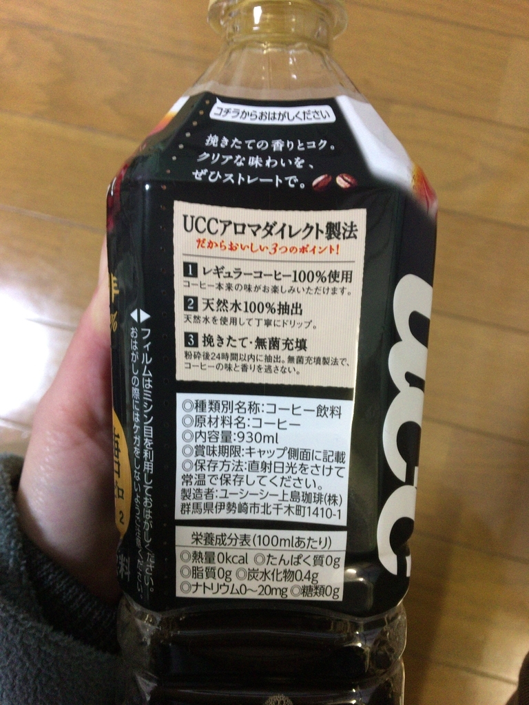 f:id:noharanohara:20190118034953j:plain