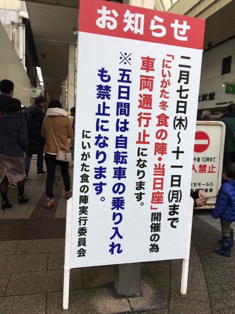 f:id:noharanohara:20190211143416j:plain