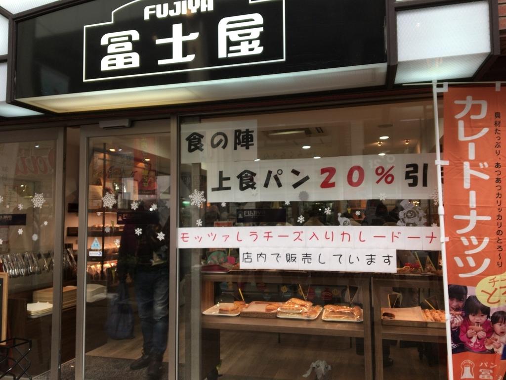 f:id:noharanohara:20190211151107j:plain