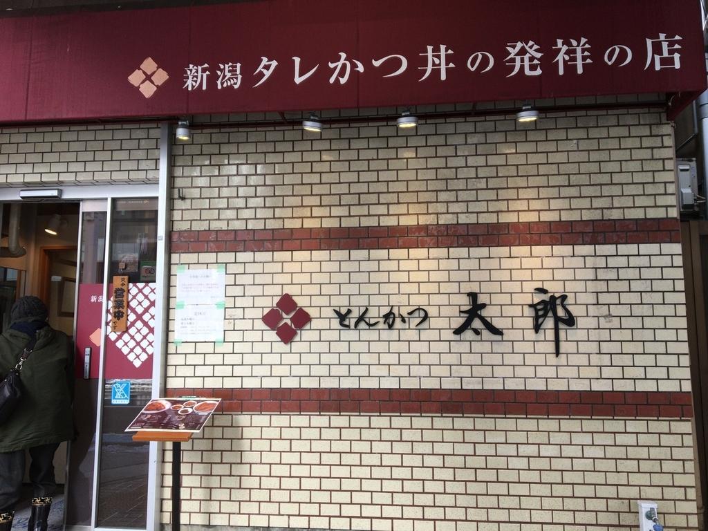 f:id:noharanohara:20190211151400j:plain