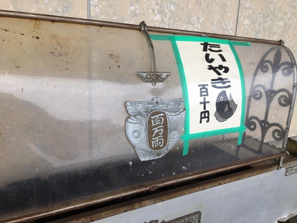 f:id:noharanohara:20190223085304j:plain