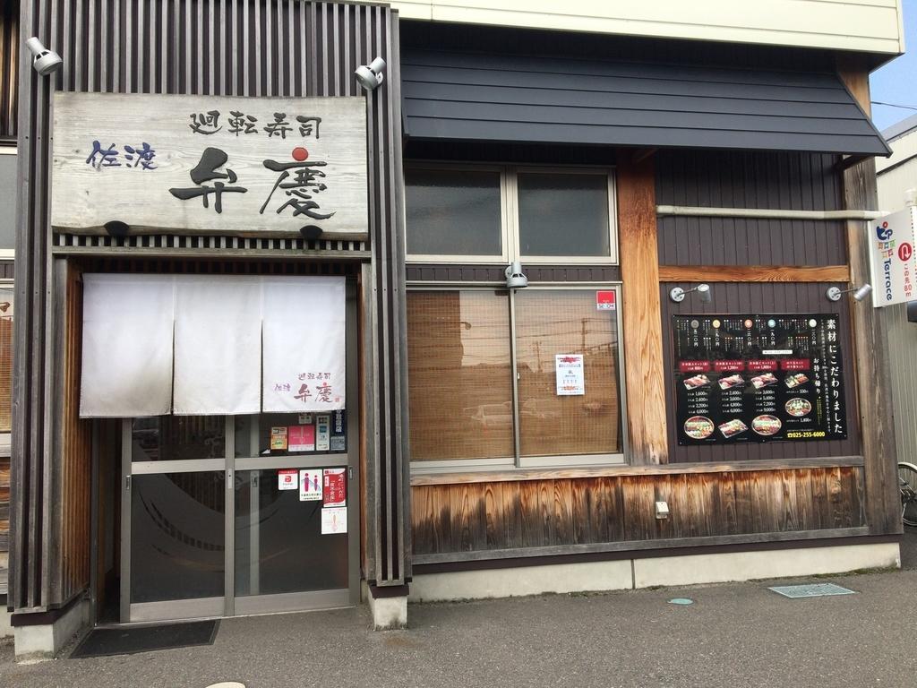 f:id:noharanohara:20190223095103j:plain