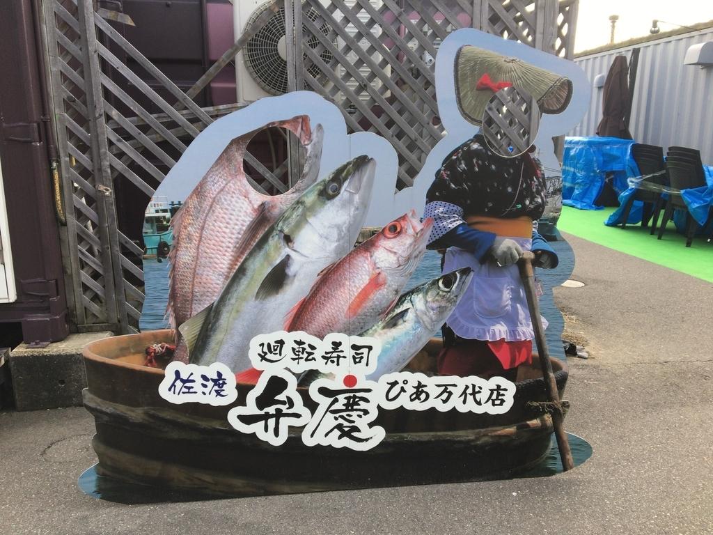 f:id:noharanohara:20190223095446j:plain