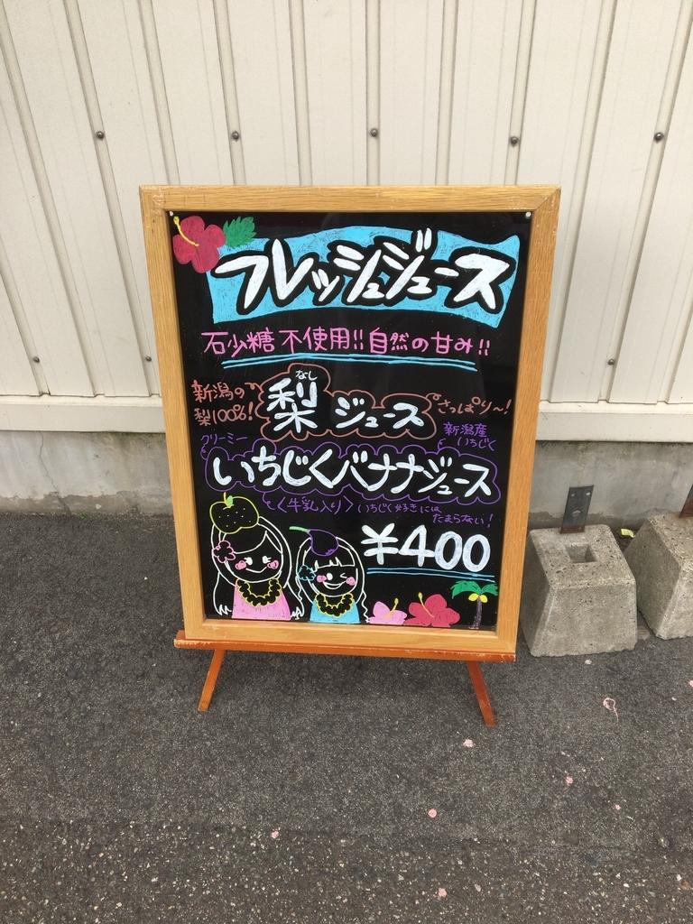 f:id:noharanohara:20190223105047j:plain
