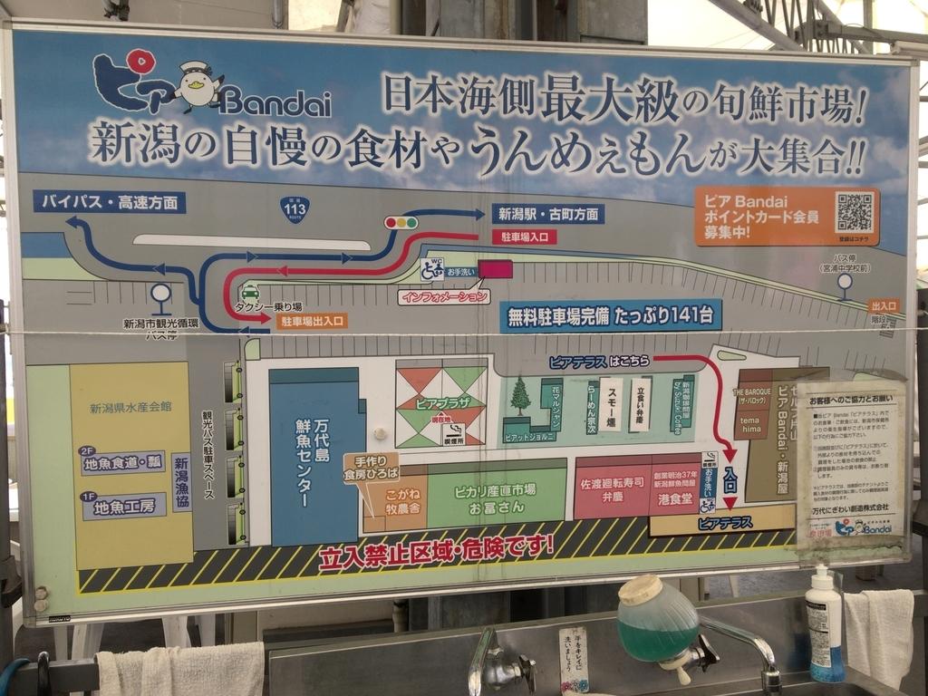 f:id:noharanohara:20190223111847j:plain