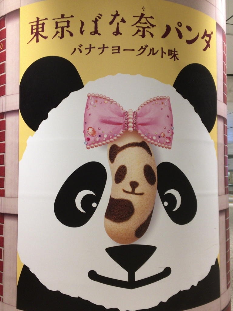 f:id:noharanohara:20190225124826j:plain