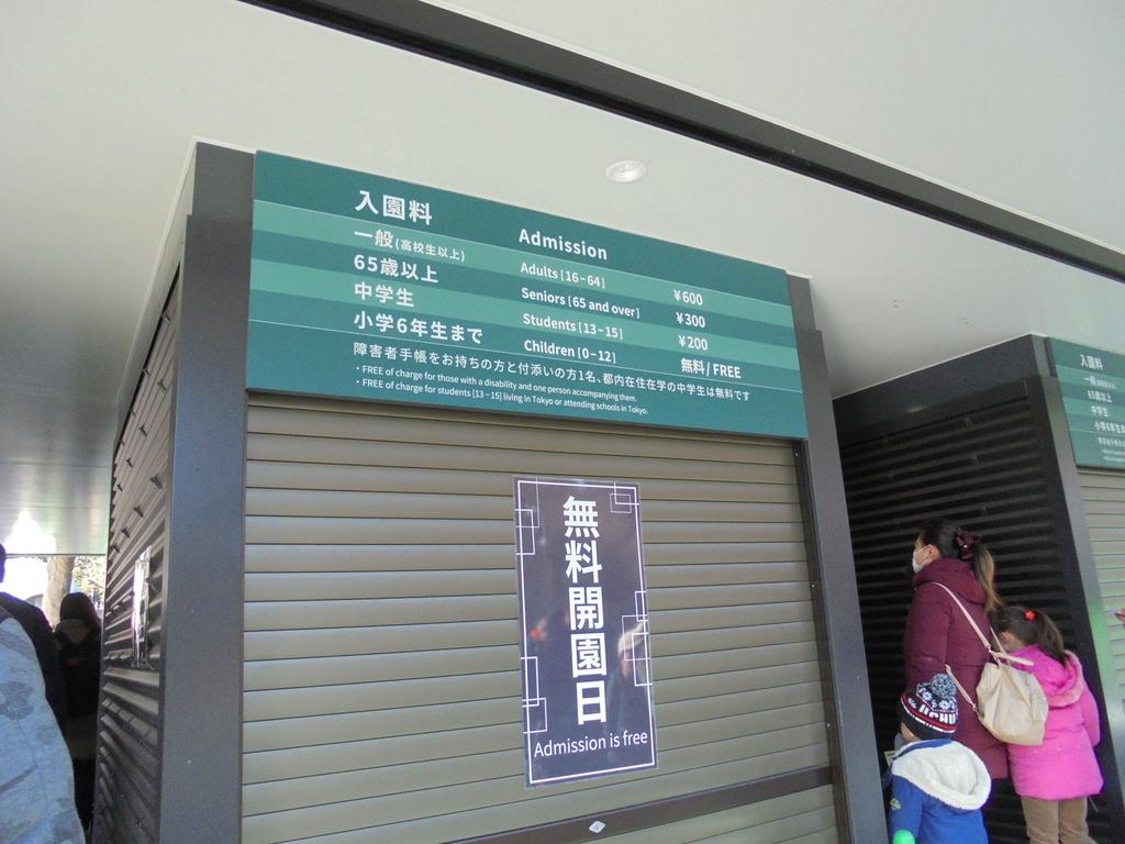 f:id:noharanohara:20190228120911j:plain