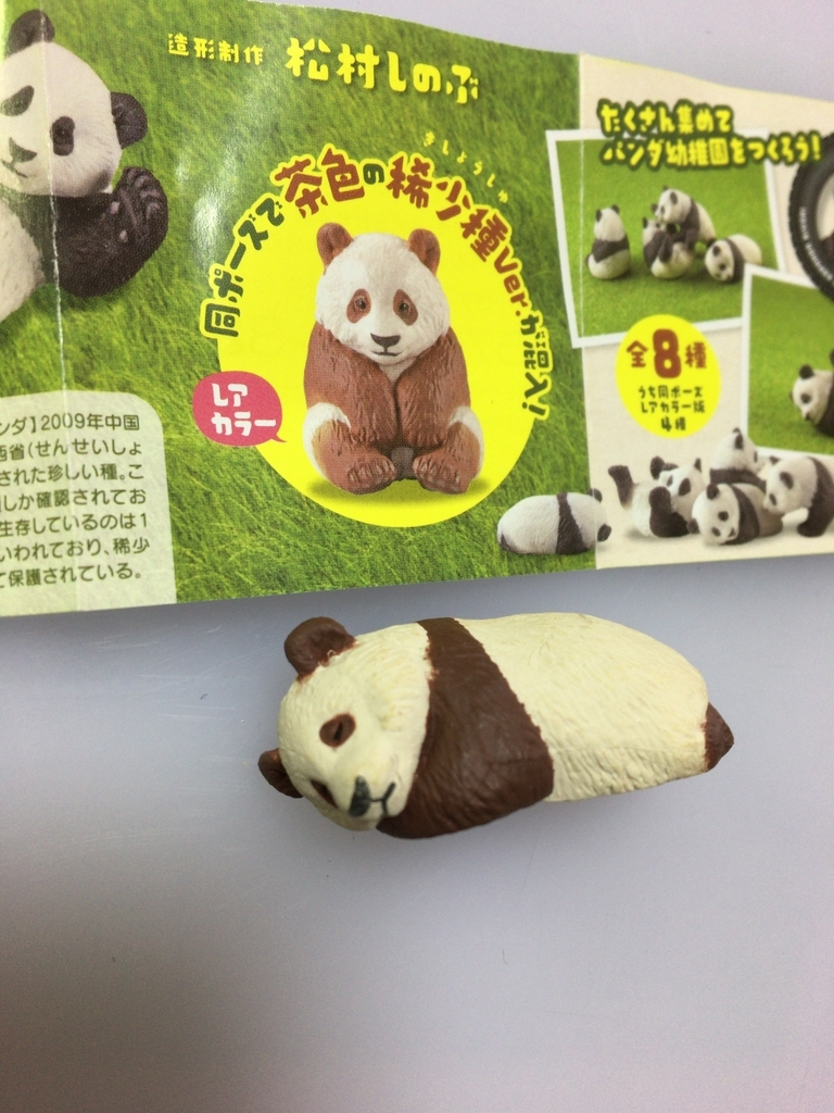 f:id:noharanohara:20190308033311j:plain