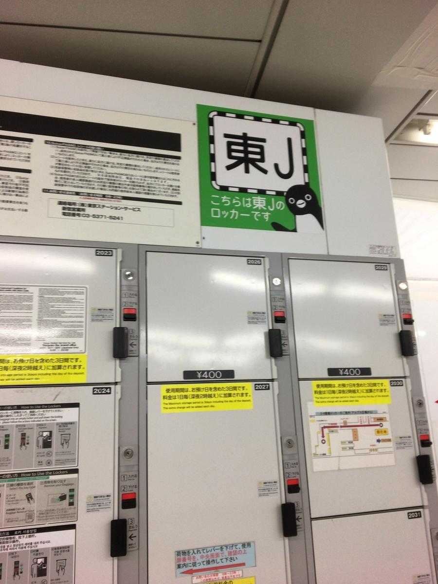 f:id:noharanohara:20190325024126j:plain