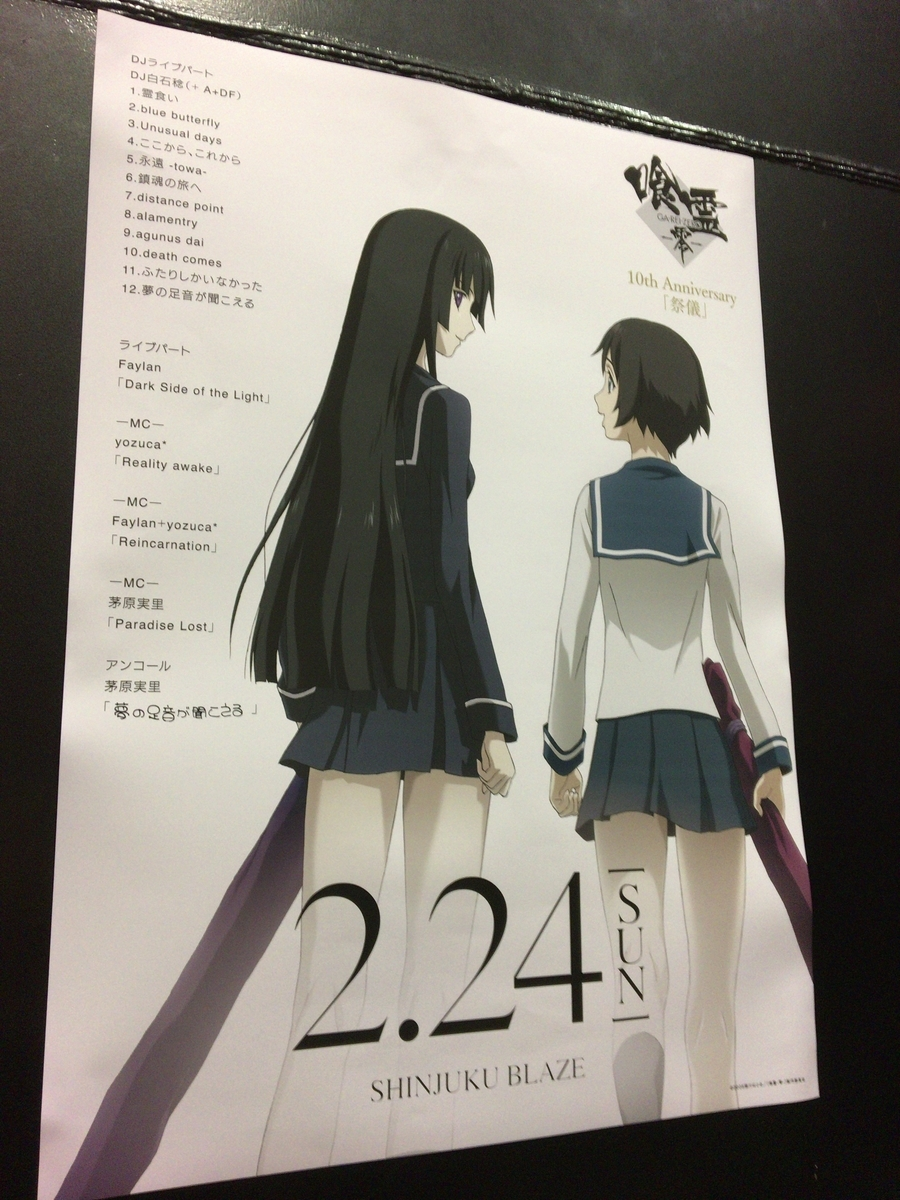 f:id:noharanohara:20190326031612j:plain