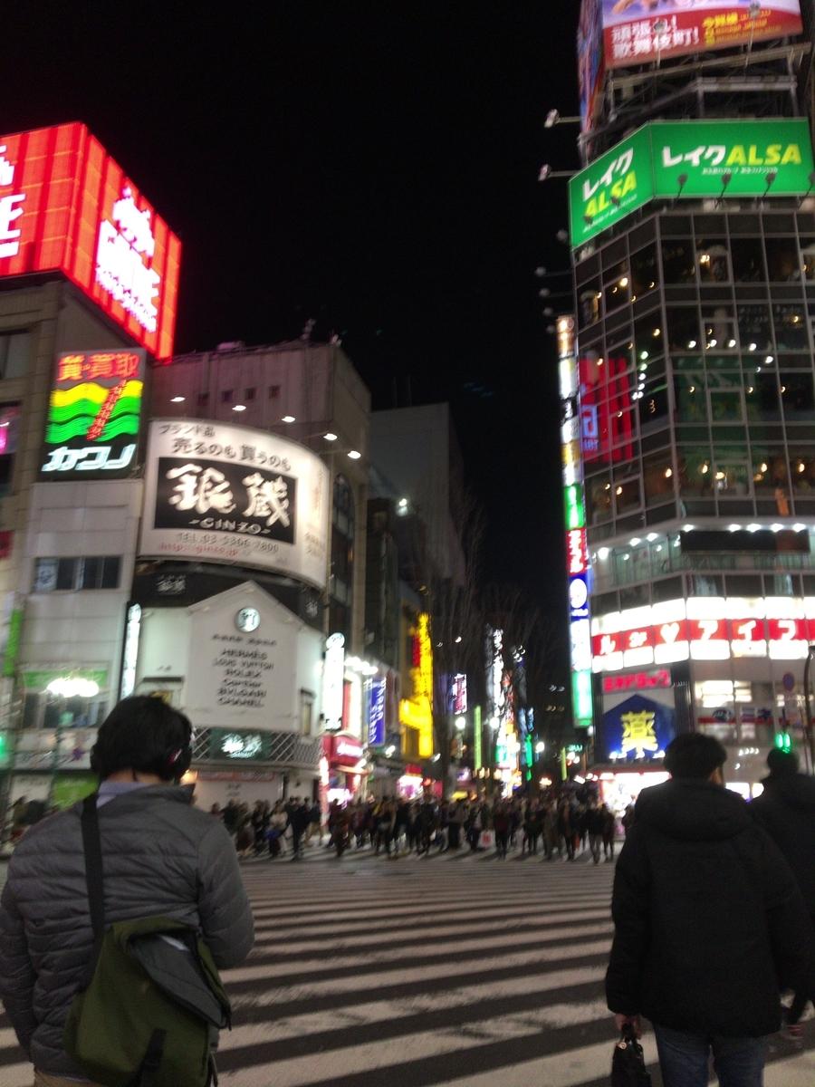 f:id:noharanohara:20190331125406j:plain