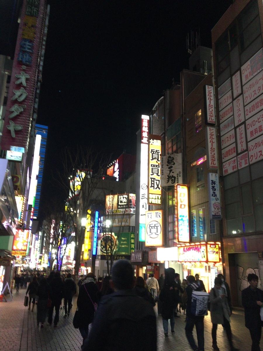 f:id:noharanohara:20190331134817j:plain