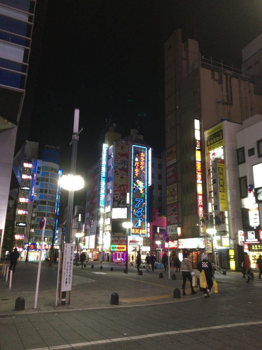 f:id:noharanohara:20190401214345j:plain