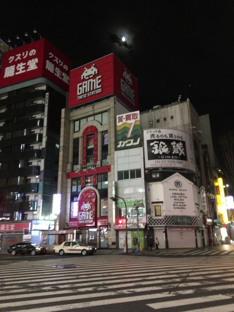 f:id:noharanohara:20190401215610j:plain