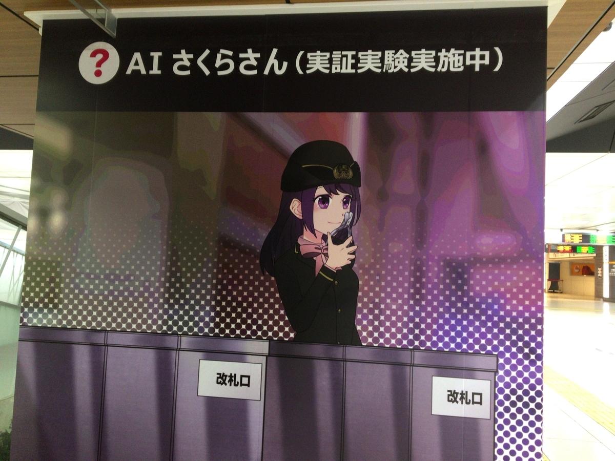 f:id:noharanohara:20190401221159j:plain