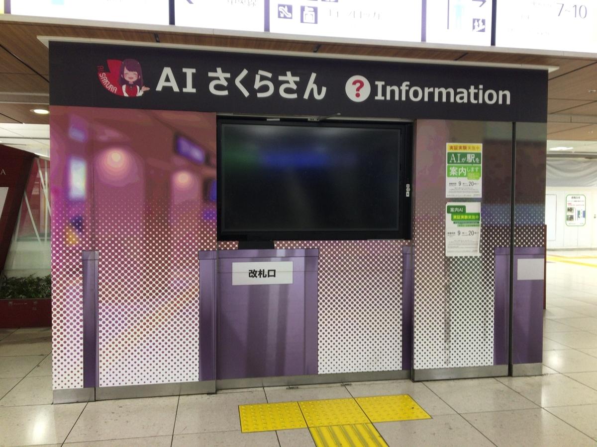 f:id:noharanohara:20190401221259j:plain