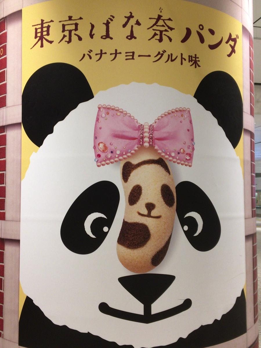 f:id:noharanohara:20190401230213j:plain