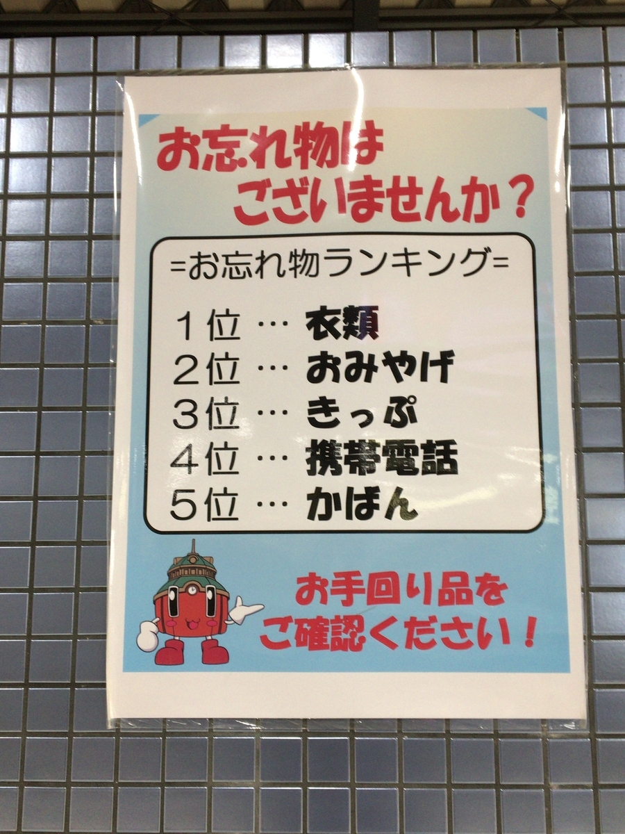 f:id:noharanohara:20190401235505j:plain