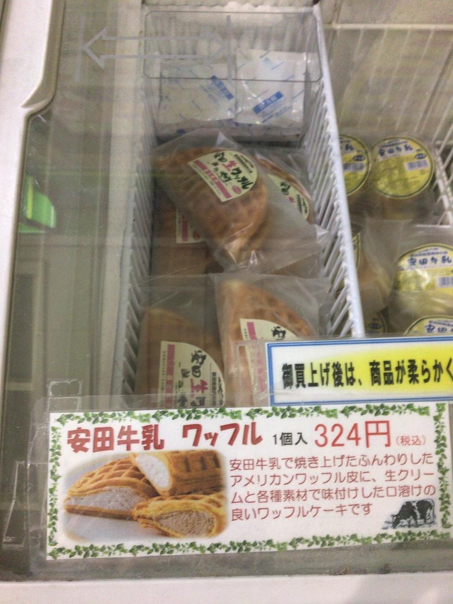 f:id:noharanohara:20190402014811j:plain