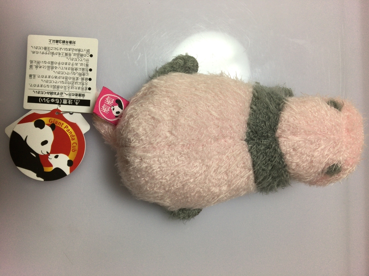 f:id:noharanohara:20190402153039j:plain
