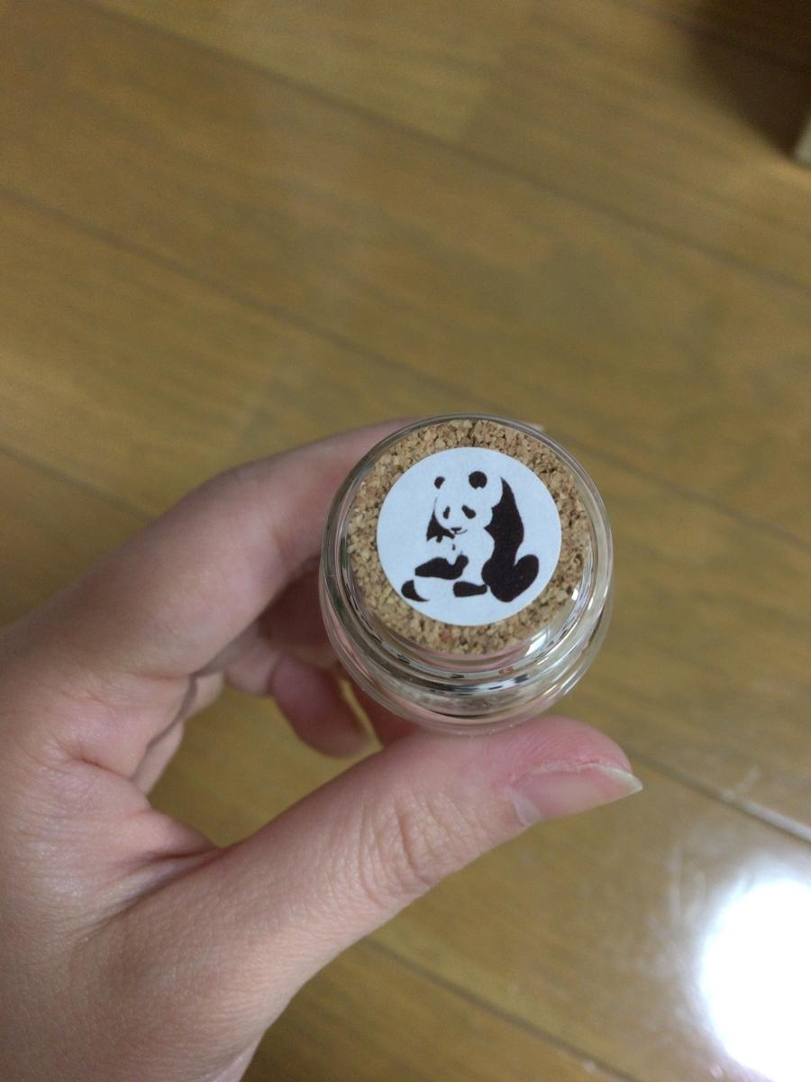 f:id:noharanohara:20190402184258j:plain