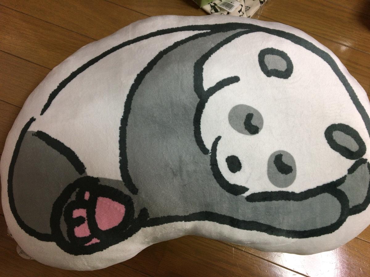 f:id:noharanohara:20190402194714j:plain