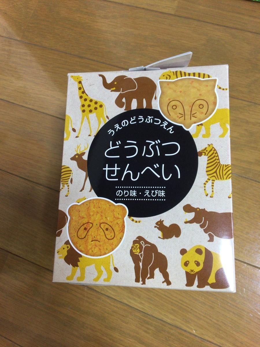 f:id:noharanohara:20190402200032j:plain