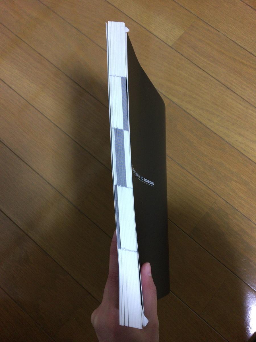 f:id:noharanohara:20190403055213j:plain