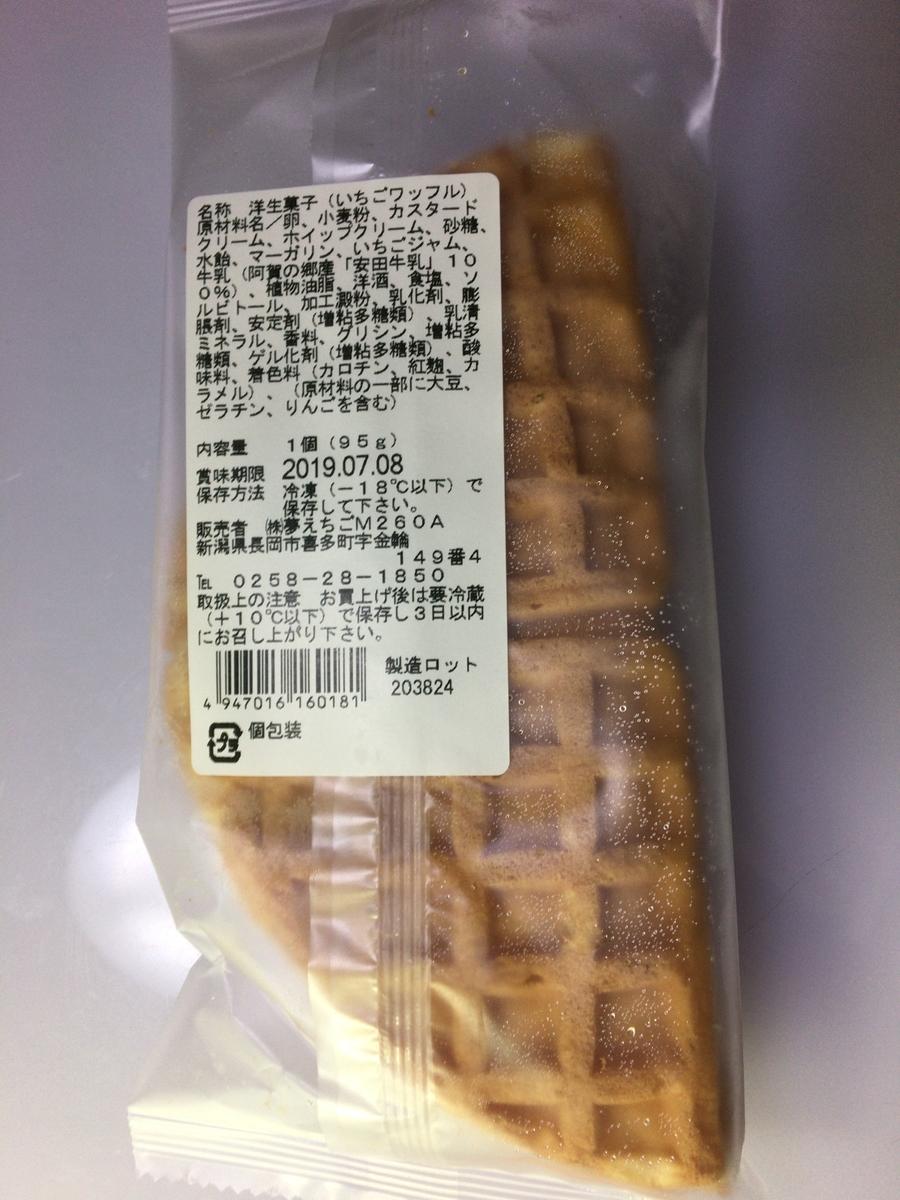 f:id:noharanohara:20190403125930j:plain