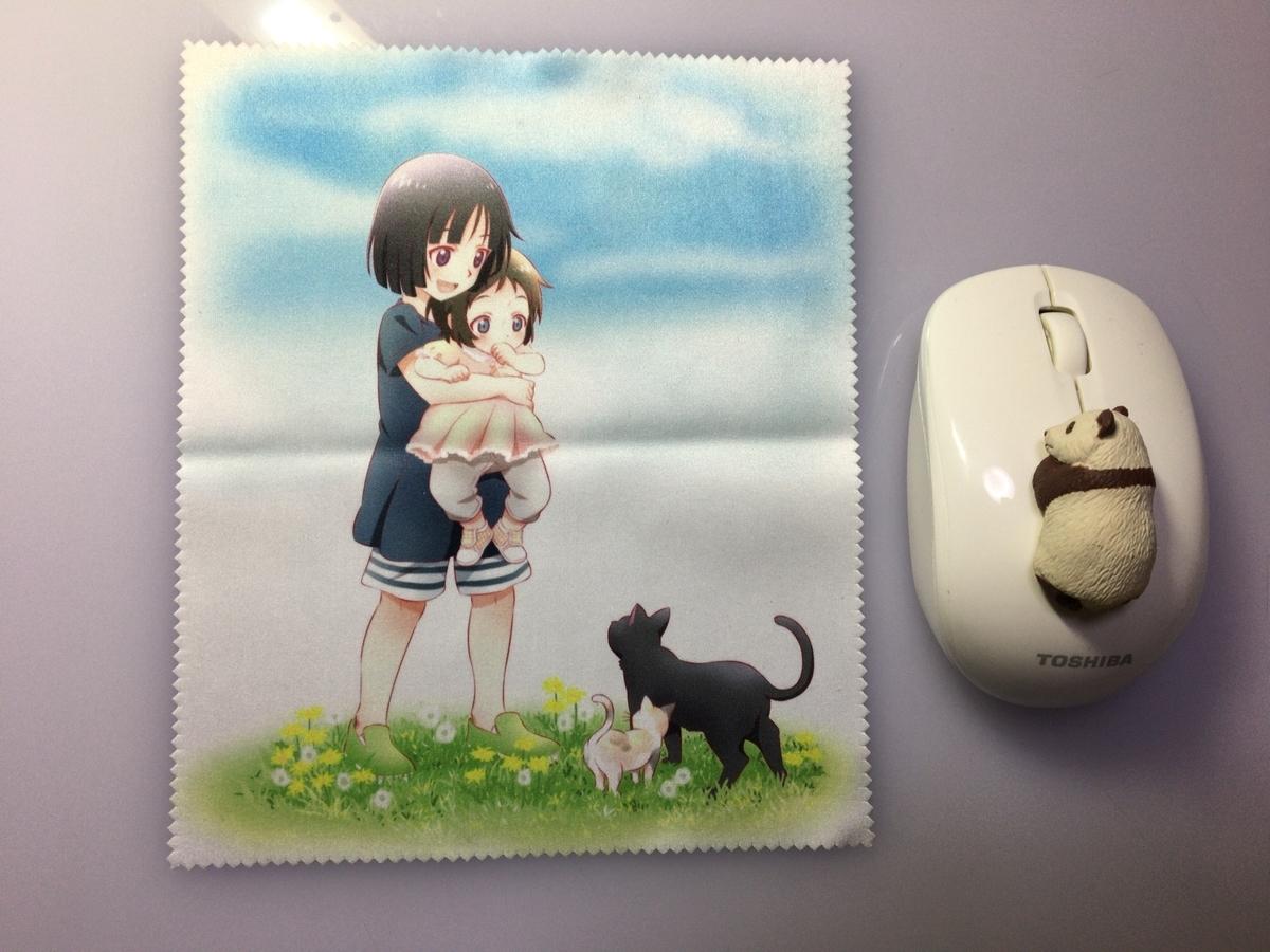 f:id:noharanohara:20190408171756j:plain