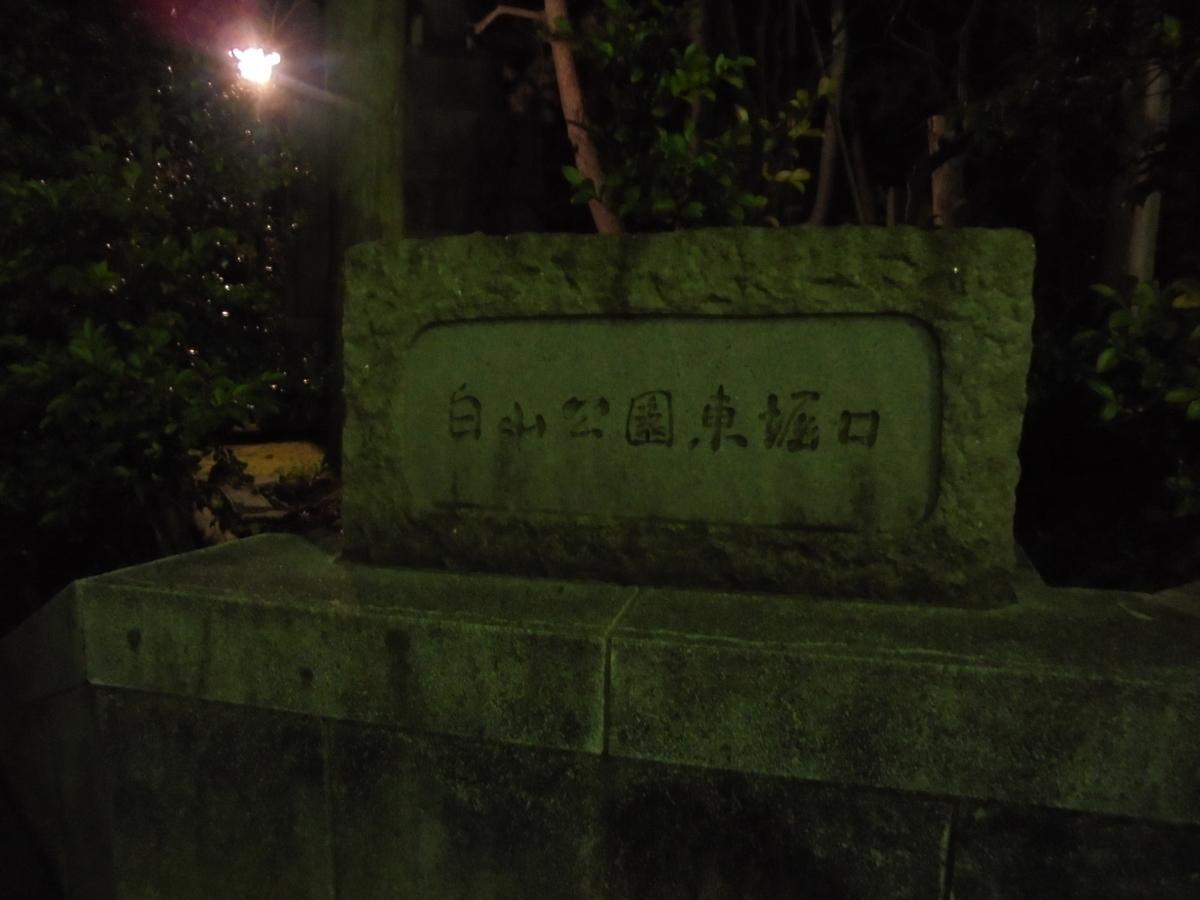 f:id:noharanohara:20190413170321j:plain