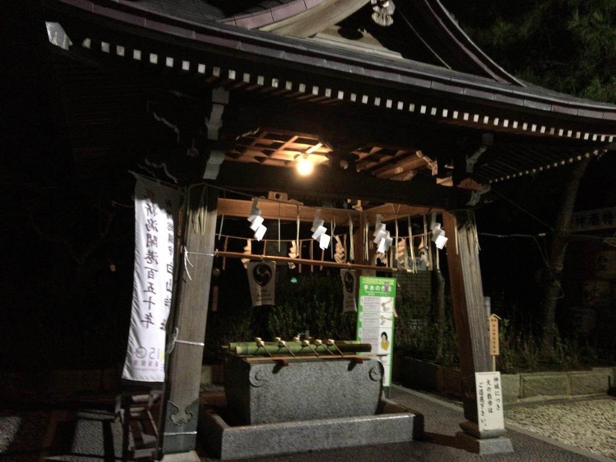f:id:noharanohara:20190413181508j:plain