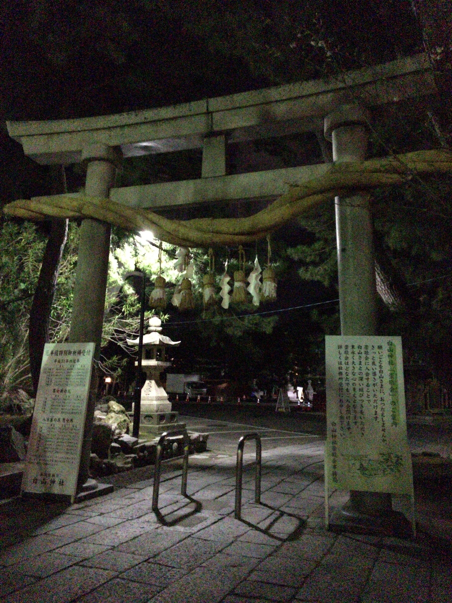 f:id:noharanohara:20190413183654j:plain