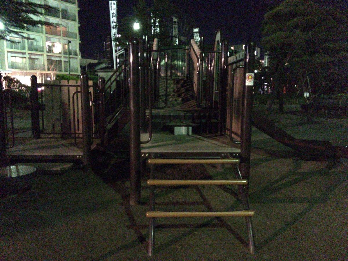 f:id:noharanohara:20190413190747j:plain