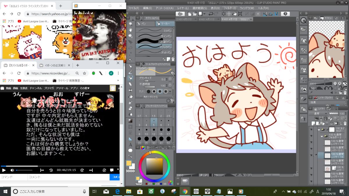 f:id:noharanohara:20190426204416p:plain