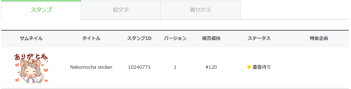 f:id:noharanohara:20190426211902p:plain