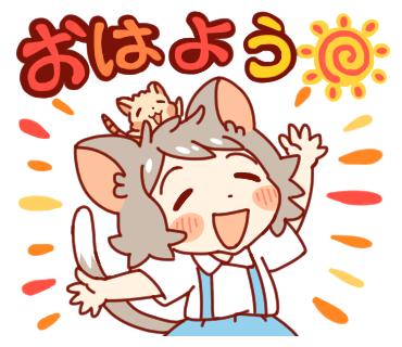 f:id:noharanohara:20190426214724p:plain