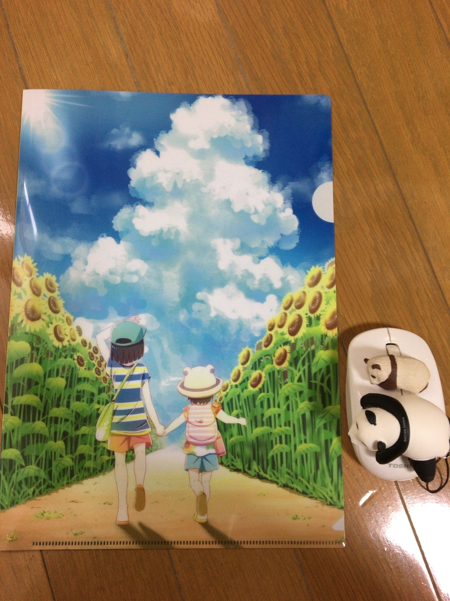 f:id:noharanohara:20190427171756j:plain