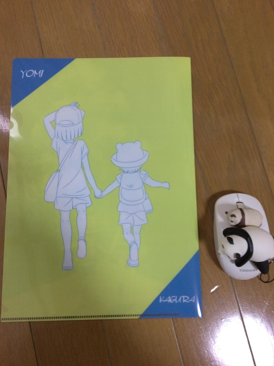 f:id:noharanohara:20190427171851j:plain