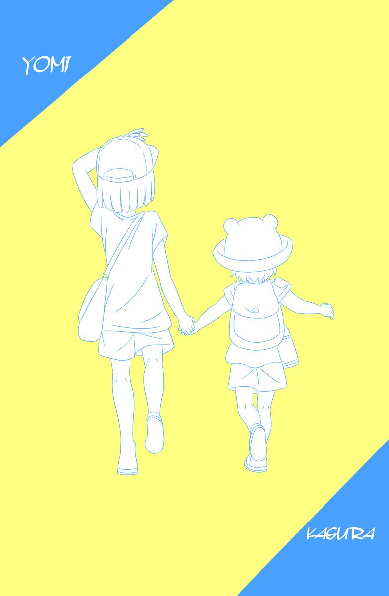 f:id:noharanohara:20190427180124j:plain
