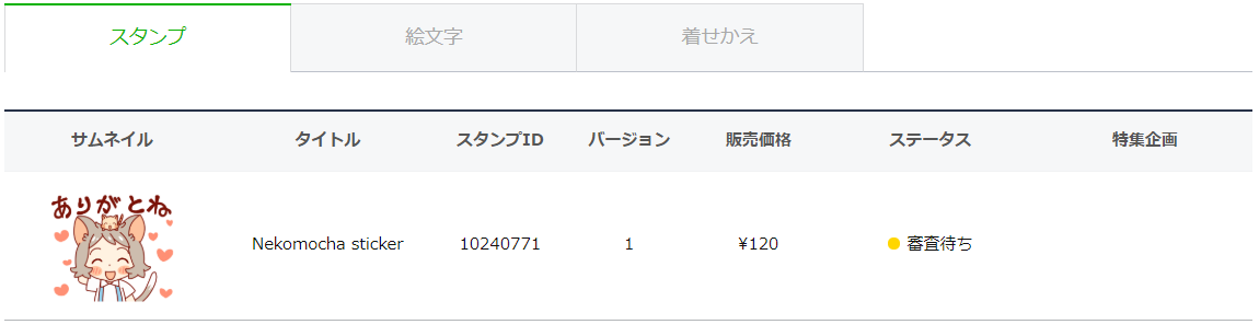 f:id:noharanohara:20190428211607p:plain