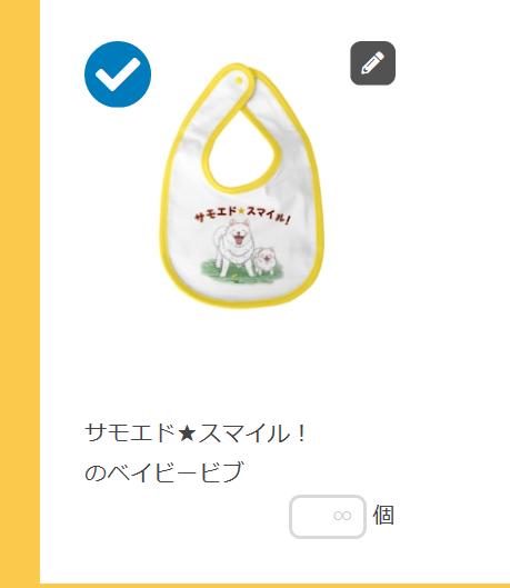 f:id:noharanohara:20190502035349p:plain