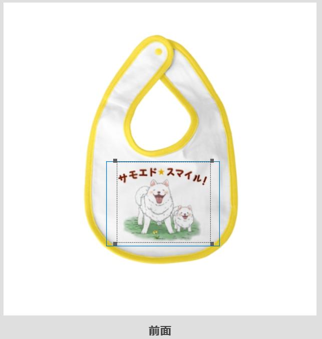f:id:noharanohara:20190502035635p:plain