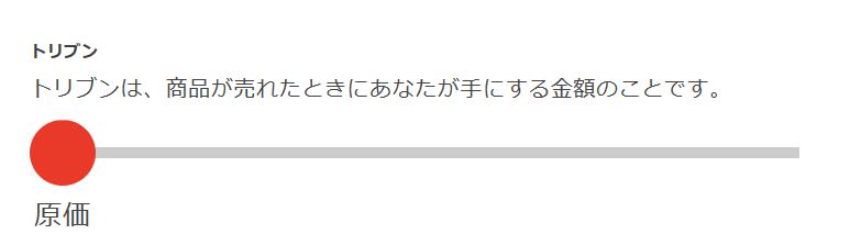 f:id:noharanohara:20190502041854p:plain