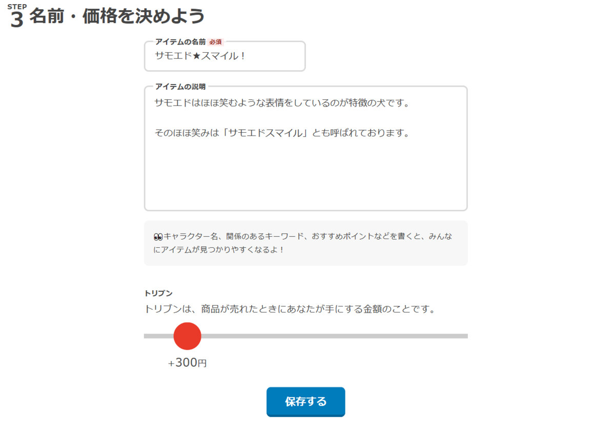f:id:noharanohara:20190502043244p:plain