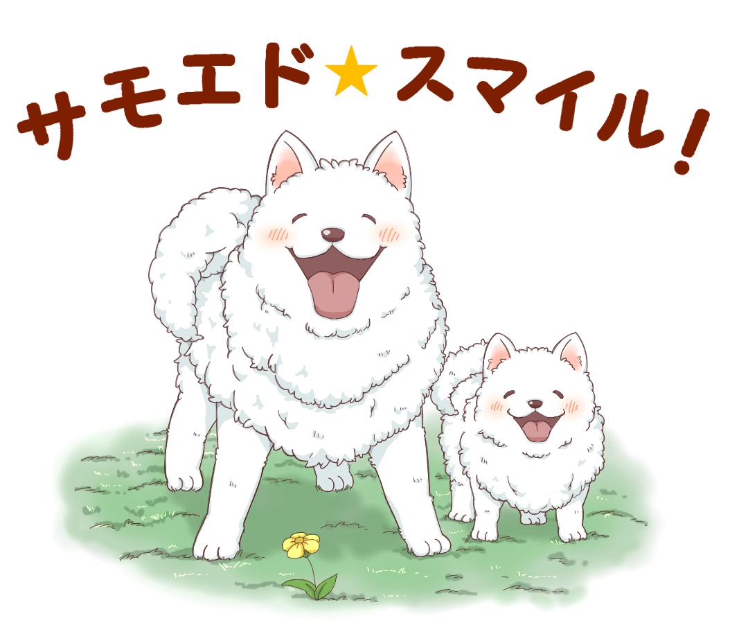 f:id:noharanohara:20190502044817p:plain