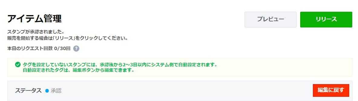 f:id:noharanohara:20190505015758p:plain