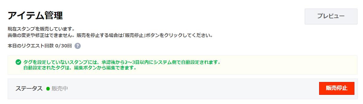 f:id:noharanohara:20190505020351p:plain