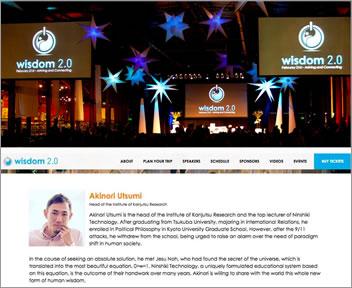 日本人初!サンフランシスコで開催される知の最高峰の祭典『Wisdom2.0』に、NRグループの内海氏が登壇します!
